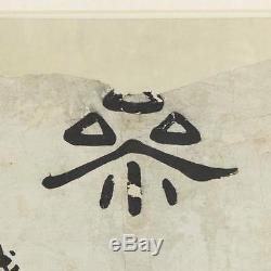 Rare Antique Paire Scrolls Qing Chinois Peinture Calligraphie Papier De Soie Du 19ème C