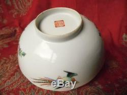 Rare Bol En Porcelaine De Chine Famille Rose Fencai Tongzhi Marque Et Période Exc