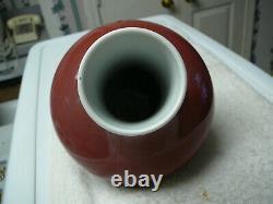Rare Cuivre Porcelaine Chinoise Important Vase Rouge Marque Qianlong Et 18 C Période