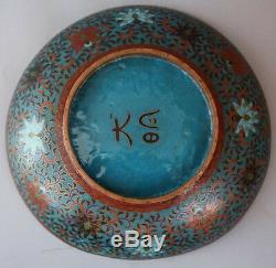 @ Rare Dynastie Ming Cloisonn'e Émaillé Chinois Chine 10 Lourd En Bronze Doré Bowl