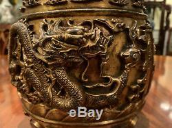 Rare Et Magnifique Impériale Chinoise En Bronze Doré Bell Dragon, Kangxi
