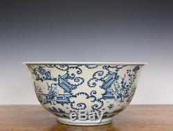 Rare Massive Important Bleu Chinois Et Blanc 100 Garçon Jouant Porcelaine Bol 13