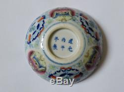 Rare Tasse À Vin Médaillon En Porcelaine Bingwu, Chine