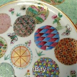 Rose Plate Main Famille Painted Porcelaine Chinoise, Boule De Fleurs Cocardes