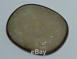 Sculpté Antique Jade Blanc Chinois Relief Plaque Marouflée Sur Bois