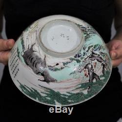 Superbe Bol En Porcelaine De La Famille Verte De La Dynastie Qing Chinoise Du Xixe Siècle