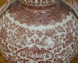 Superbe Chinois Qing Qianlong Underglazed Red Enamel Double Gourd Porcelain Vase