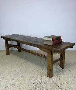 Table Basse Rustique Antique De Teck Chinois