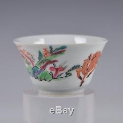 Tasse Et Soucoupe Famille Rose En Porcelaine De Chine Avec Périodes Qianlong