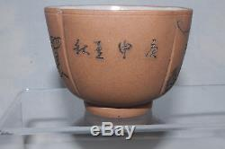 Tasse Et Théière Chinoise Antique
