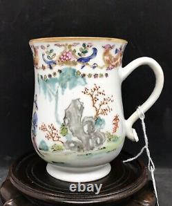 Très Belle Antique Chinoise Qianlong Famille Rose Cup