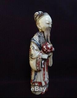 Très Belle Bouteille De Tabac À Priser Dynastie Qing Chinoise Antique