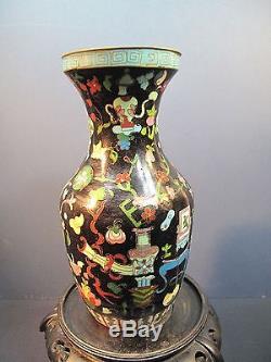 Très Belle Période De La République Chinoise Cloisonné Noir Noir Vase Mark On Bottom