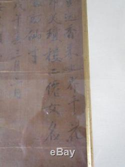 Très Rare Antique Signé Calligraphie Chinoise Scroll Painting