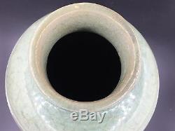 Un Chinois Longquan Celadon Vase Dynastie Ming