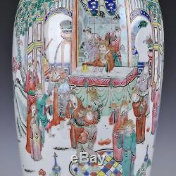 Un Magnifique Vase En Porcelaine De Chine Famille Rose Du Xixe Siècle