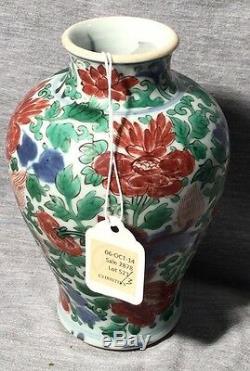 Un Pot Chinois En Porcelaine De Wucai Dynastie Qing Période Shunzhi