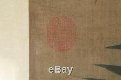 Un Tableau Important Et Important De La Dynastie Qing Chinoise Sur Soie, Signé