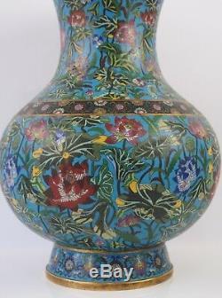 Un Très Beau Vase Chinois En Cloisonné, Avec Marque