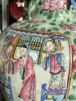 Un Très Chinois Antiques Celadon Vase Famille Rose