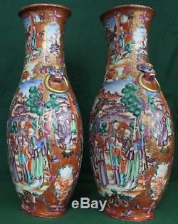 Une Énorme Paire De Vases En Mandarin De La Famille Qianlong (1735-1796) D'époque Chinoise