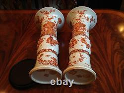 Une Paire Importante Chine De La Dynastie Qing Fer Rouge Porcelaine Gu Vases, Qianlong