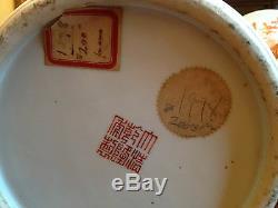 Une Paire Importante De Vases Gu En Porcelaine Rouge, Dynastie Qing Chinoise, Qianlong