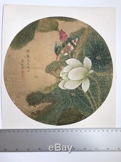 Une Peinture Chinoise Antique Signée Et Inscrite Ex. Collection Robert Ellsworth