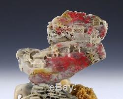Une Pierre De Sang De Poulet Chinois Sculptée Boulder