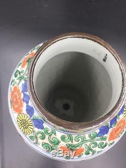 Une Porcelaine Chinoise Vase Dynastie Qing Shunzhi Période