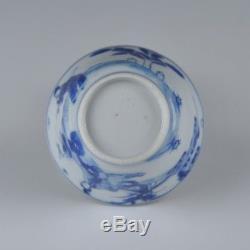 Une Tasse Et Une Soucoupe En Porcelaine De Chine Bleue Et Blanche Du 18ème Siècle D'époque Yongzheng