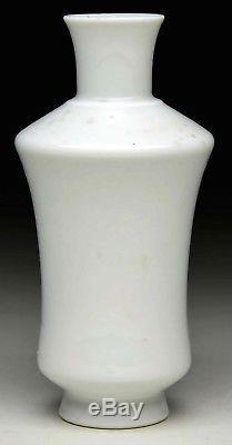 Vase Ancien En Porcelaine De Chine, Bleu Et Blanc, Wang Bu, Xxe Siècle