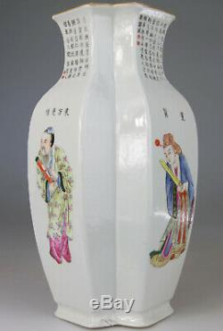 Vase Antique En Porcelaine De Chine Famille Rose Poeme Doré Mark Qing Daoguang 19ème