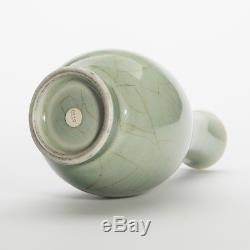 Vase Bouteille Antique En Porcelaine De Chine Céladon, Dynastie Ming