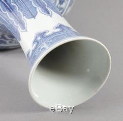 Vase Bouteille Antique En Porcelaine De Chine Et Bleu Et Blanc, Époque Qianlong