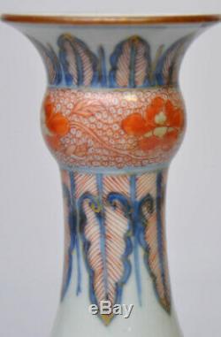 Vase Bulbe Antique Imari De Chine Kangxi (1662 1722) Cou De Trompette
