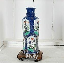 Vase Chinois Antique Céramique Porcelaine Poudre Bleue 19ème C Kangxi Famille Verte