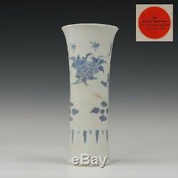 Vase Chinois Bécher B & W, Fleurs, 17 Ct. Période Transitoire, La Cargaison Hatcher