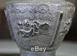 Vase En Bronze Yuan Chinois 13ème