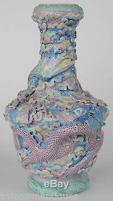 Vase En Porcelaine De Chine Avec Relief Dragon Phoenix Et Ail Antique, Marque Qianlong