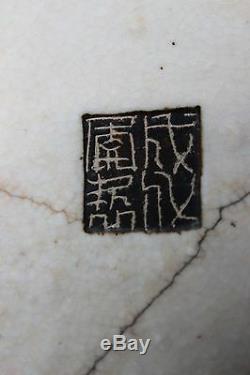 Vase En Porcelaine De Chine Certifié, Dynastie Ming, (1447-1487) Marque Et Période