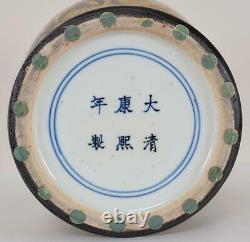Vase Noir Chinois De Miroir De Porcelaine Avec L'or Gilt Phoenix Kangxi Mark 19c Qing