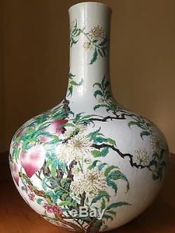 Vase Tianqiuping De Neuf Pêches Chinois Ancien Antique, Marque Qianlong, Dynastie Qing