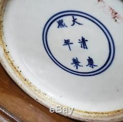 Vase Turquoise Famille Rose Dragons Vintage Porcelaine Chinoise