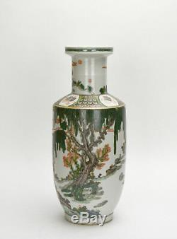 Vase Wucai Figure Chinois Vintage Vase En Porcelaine De Rouleau Marqué