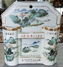 Vers 1870 Porcelaine Chinoise Gilded Village Motif Double Mur Vase De Poche