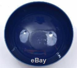 Vieux Bol Chinois En Porcelaine Monochrome Dorée Au Bleu De Cobalt Doré Mk 25cm