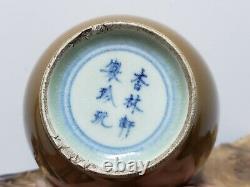 Vieux Chinois Monochrome Glaçure Vase En Porcelaine