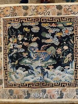 Vieux Panneau Chinois De Broderie De Kesi/ Insigne De Rang