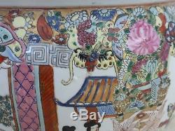 Vintage Chinois Famille Rose Medallion Porcelaine Fish Bowl Planteur Rouge Mark